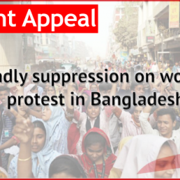 Repression of worker protests in Bangladesh